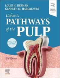 Cohen's Pathways of the Pulp -- 12TH