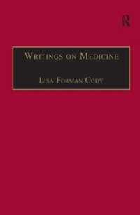 書 写真 医学 女性