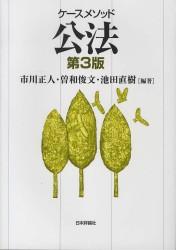 紀伊國屋書店BookWeb Pro 基本図書通信(和書)