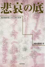紀伊國屋書店 BookWeb Pro